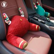 一鹿平安 车用抱枕护腰 办公室腰靠 比较实用的礼品