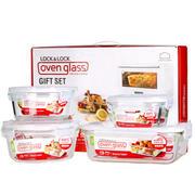 【乐扣乐扣】耐热玻璃保鲜盒便当盒4件套装 LLG861S002 活动奖品有哪些