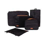 【CHOOCI】盈格防水轻薄五件套 衣物袋洗漱包(CG0501)大客户礼品