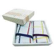 【洁丽雅】简约纯棉系列毛巾礼盒套装——简约2