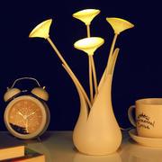 路遥知心 LED智能光控USB花瓶造型小夜灯