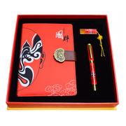 中国风丝绸记事本三件套 笔记本+签字笔+U盘 商务办公礼品套装