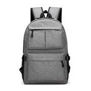 商务智能双肩背包 户外休闲USB充电运动包 时尚前卫的小奖品
