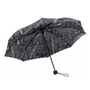 创意报纸伞 三折晴雨伞 有创意的奖品