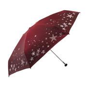 【天堂伞】变色龙口袋迷你超轻五折晴雨伞5004E 创意商务礼品