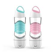 【贝丽】纳米喷雾补水保湿水杯 校内活动礼品