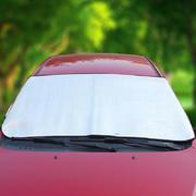 汽车珍珠棉隔热遮阳挡 雪挡 防潮垫 促销赠品