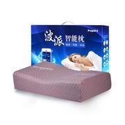 【波派】泰国天然进口乳胶智能枕 健康枕头 中老年人护颈椎 成功型P1