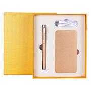 土豪金6800毫安移动电源+签字笔+数据线三件套 商务促销礼品