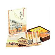 《丝绸之路》丝绸邮票册 一带一路高档邮票册 中国文化礼品