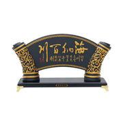 【金乌炭雕】海纳百川 办公桌面摆件 炭雕工艺品  商务礼品