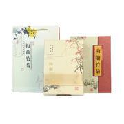 《梅兰竹菊》丝绸邮票册 中国传统文化礼品 丝绸礼品