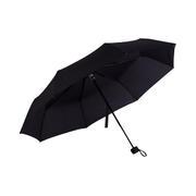 简约优雅三折晴雨伞 纯色广告伞