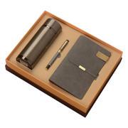 磨砂商务套装三件套 保温杯+签字笔+笔记本 商务礼品