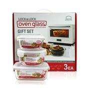 【乐扣乐扣】玻璃保鲜盒三件套装 微波饭盒密封盒 LLG428S001 公司年会小礼物