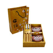 和风日式陶瓷餐具 手绘樱花釉中彩碗筷四件套套装(两碗两筷)