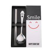 开心笑脸不锈钢餐具两件套 小礼品定制