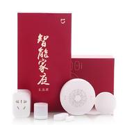 【小米】米家智能家庭礼品5件套装 年会实用的奖品