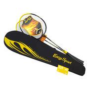 高级羽毛球套装 ES-YM801 运动会的奖品