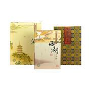 《西湖十景》织锦卡书 丝绸邮票册 西湖文化礼品