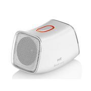 【好时达】多媒体音箱 迷你便携音箱HSD805A