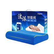 【波派】智能枕护颈椎健康枕头 泰国进口天然乳胶记忆枕芯睡眠监控 智慧型P3