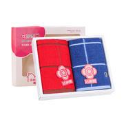 【洁丽雅】纯棉毛巾礼盒装 会场活动赠送的小礼品