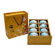 和风日式陶瓷餐具套装 手绘樱花釉中彩碗八件套