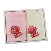 【洁丽雅】纯棉两条装高档礼盒面巾 人人都喜欢的小礼品