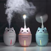 创意萌宠加湿器+小风扇+小夜灯三合一 随手小礼品