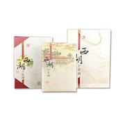 《西湖十景》丝绸邮票册 杭州文化礼品