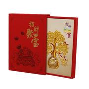 纯金聚宝盆 桌面摆件 周年庆奖品