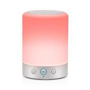 智能无线蓝牙音箱 创意LED灯 创意礼品