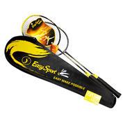 豪华记忆碳羽毛球套装 ES-YM901 羽毛球比赛礼品