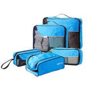 【维仕蓝】旅行套装 收纳包五件套WT2023