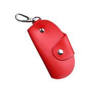 多彩简约时尚款 男女式钥匙包 汽车钥匙包 活动宣传礼品
