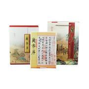 《兰亭序》丝绸邮票册 丝绸文化礼品