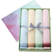 加厚竹纤维毛巾4条礼盒装 面巾套装商务礼品 中秋员工送什么好