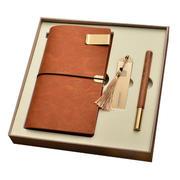 旅行本+黄铜书签+黄铜红木笔三件套 商务知识竞赛奖品