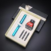 高品质炫彩钢笔礼盒套装 商务礼品定做 送公司员工生日礼物