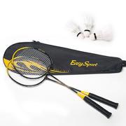 时尚羽毛球套装 ES-YM601 运动会奖品