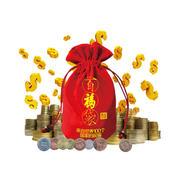 百福袋 皇家礼品 世界硬币纪念品 收藏品 丰富的内藏物