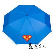 创意儿童卡通伞 卡通英雄大集合 儿童喜欢的小礼品