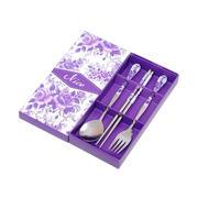 青花瓷创意不锈钢餐具3件套装 促销活动小礼品