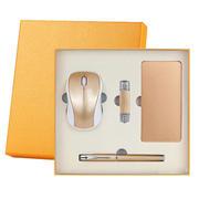 移动电源6800毫安+鼠标+8GU盘+签字笔 实用办公商务礼品套装