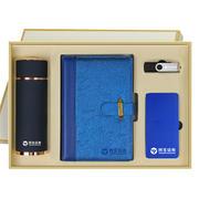 商务保温杯+笔+笔记本+U盘+钥匙扣+充电宝六件套套装 高档活动公司年会礼品