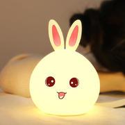创意卡通萌兔硅胶遥控灯 情感萌兔七彩小夜灯