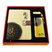 中国风丝绸笔记本+12300毫安移动电源+U盘三件套 商务办公礼品套装